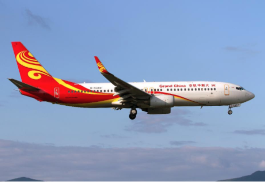 DEFAERO Report Daily Podcast [Jun 03, 2020] Chinese Airline Ban and COVID-19 Trends