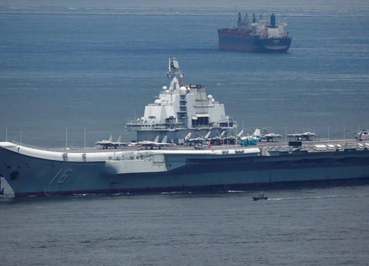 Defense & Aerospace Daily Podcast [Mar 02, '21] Regional View of Chinese Maritime Forces